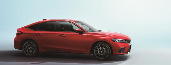 Home - All New Honda Civic eHEV